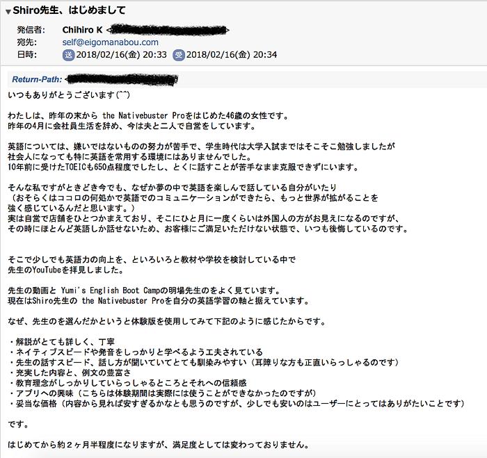ありがとう ます いつも 英語 ござい