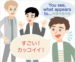 英語が話せるようになる人の発想 | 独学での英会話勉強法 ...